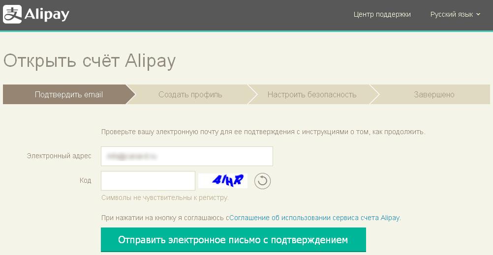 alipay-05