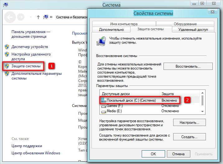 Локальная система печати не выполняется. Почему локальная подсистема печати не выполняется в операционной системе Windows 7