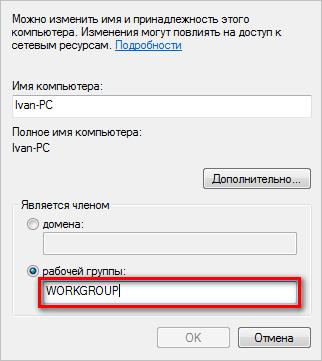 wifi-network-07