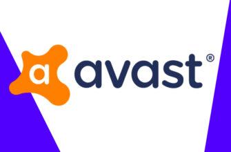Как полностью удалить Avast с компьютера