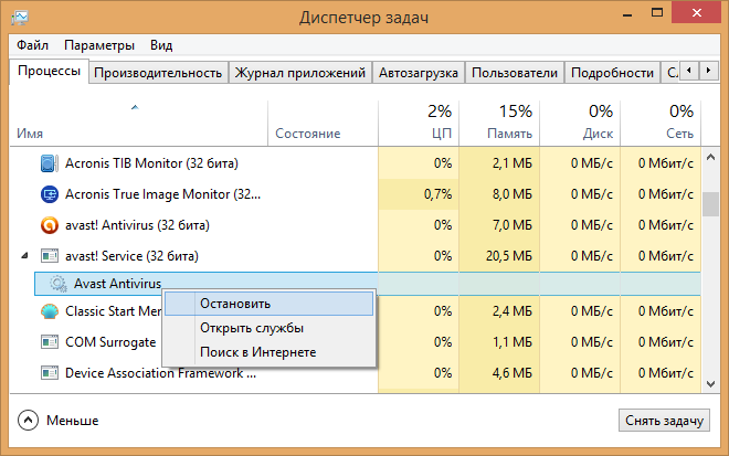 avast-switch-off-win10