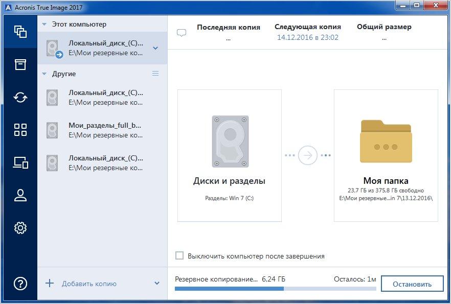 Создание образа Windows