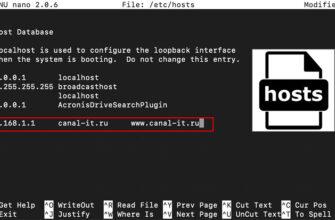 Где находится файл hosts и как его редактировать
