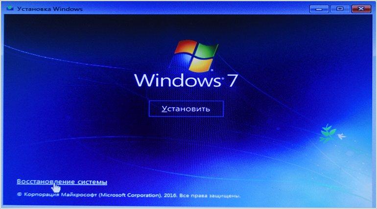 Восстановление ОС Windows 7