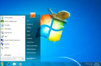 Как ускорить работу компьютера под управлением Windows 7