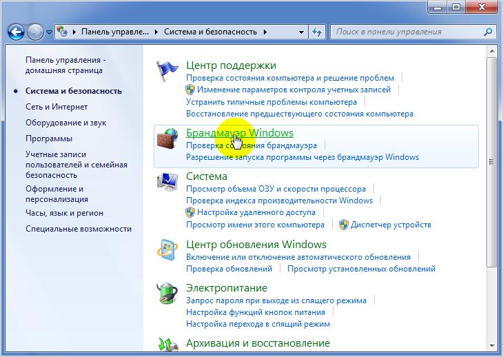 Открытие насроек брандмауэра в Windows 7