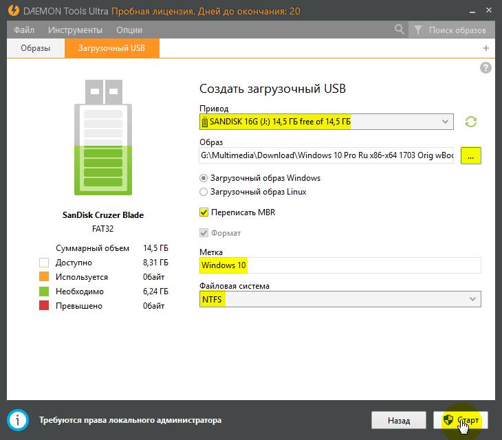 Настройки создания загрузочного носителя Windows 10 в Daemon Tools Ultra