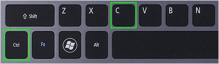 Комбинация клавиш для копирования