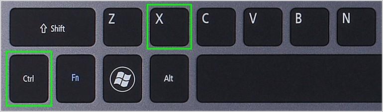 """Горячии клавиши функции """"Вырезать"""""""