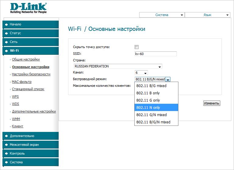 Выбор режима вещания сигнала Wi-Fi в роутере В-Link DIR 300