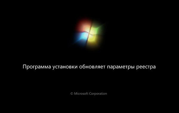 Обновление параметров реестра в процессе установки Windows 7