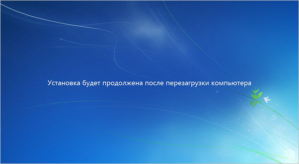 Завершение установки Windows 7 с флешки
