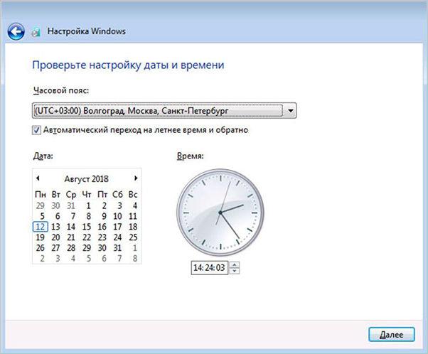 Настройка времени и часового пояса в процессе установки Windows 7