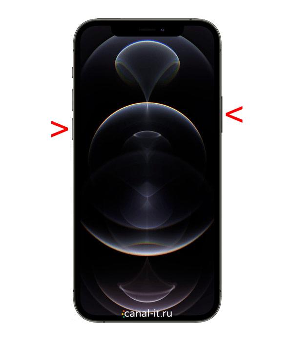 Мягкий способ перезагрузки iPhone 8, 8 Plus, X, XR, XS, XS Max, SE (2-го поколения), 11 Pro, 11 Pro, 11 Pro Max, 12, 12 mini, 12 Pro, 12 Pro Max