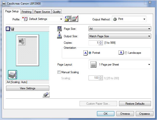 Canon LBP2900 - свойства печати