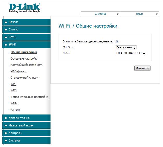 Общие настройки WiFi в роутере DIR 300