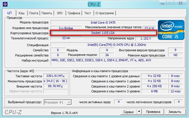 Сокет материнской платы в CPU-Z