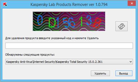 Удаление Касперского утилитой KAV Remover Tool