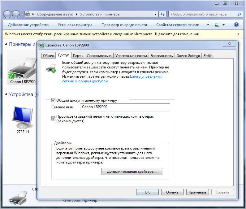 Windows xp как сделать общий доступ