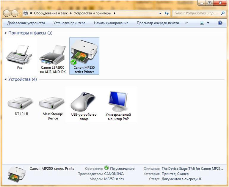 Раздел «Устройства и принтеры» в Windows 7