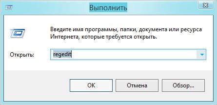 avira-regedit-01