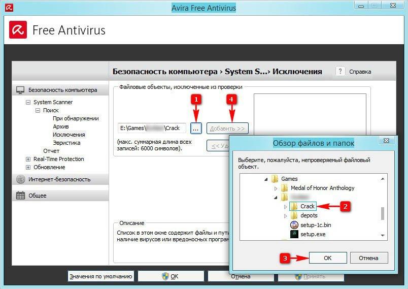 system-scanner-022