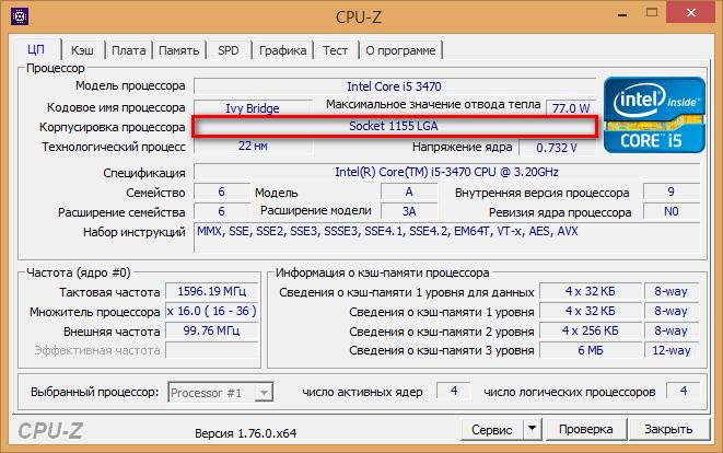 Определение сокета процессора через CPU-Z
