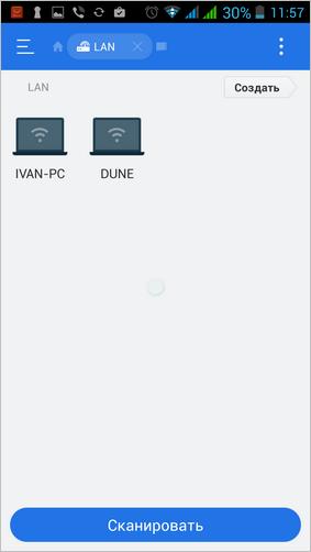 wifi-network-17
