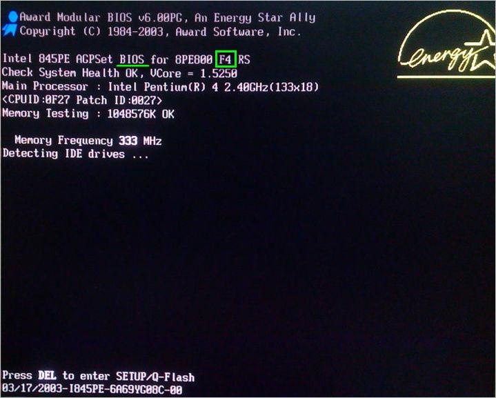 Смотрим версию BIOS при загрузке компьютера