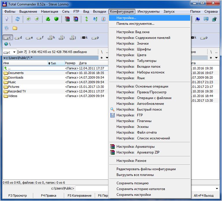 Где в Total Commander включается отображение скрытых папок и файлов