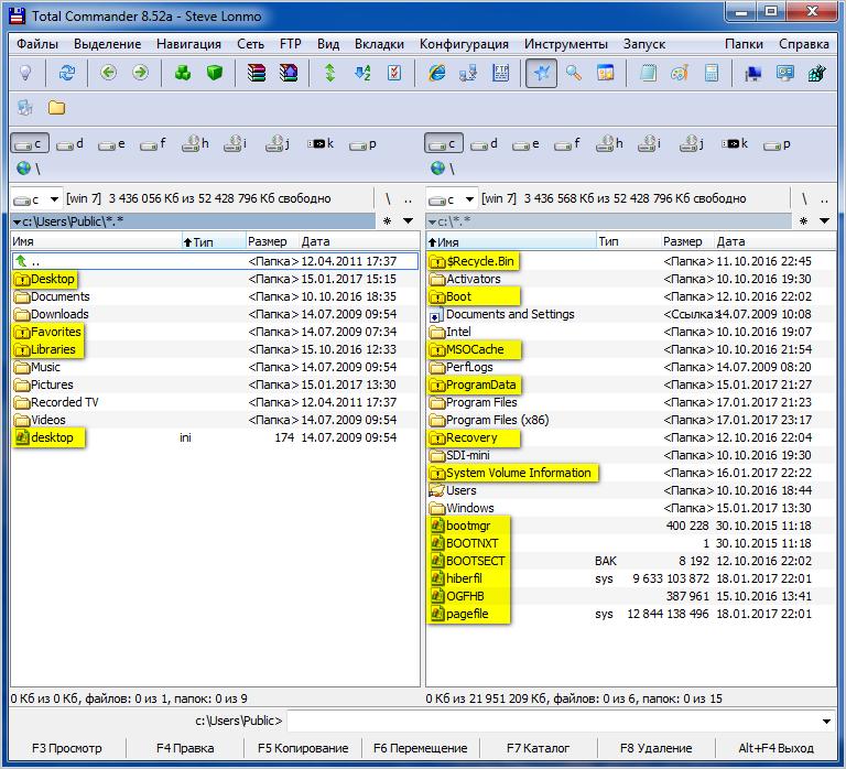 Визуальные отличия скрытых папок и файлов в Total Commander