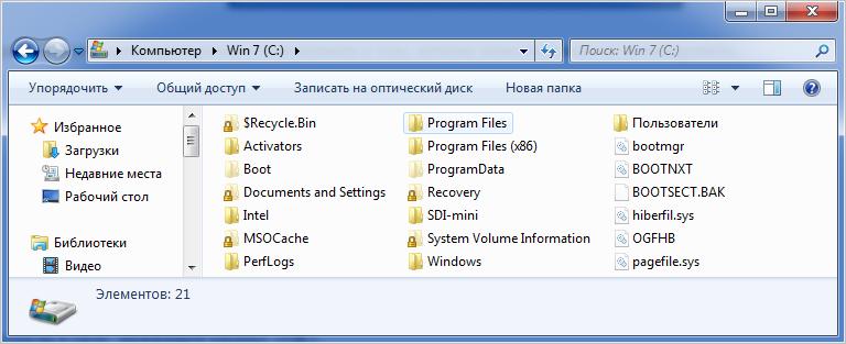 Визуальные отличия скрытых папок в Windows 7