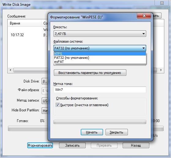 Настройки форматирования флешки в программе UltraISO