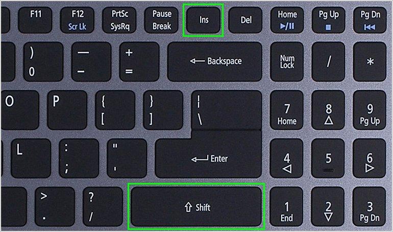 Вторая комбинация клавиш для вставки