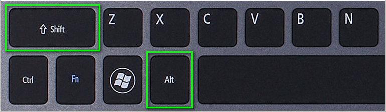 """Горячие клавиши переключения языка """"Alt+Shift"""""""