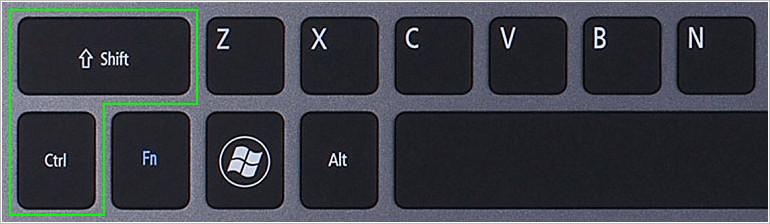 """Комбинация горячих клавиш смены языка """"Ctrl+Shift"""""""