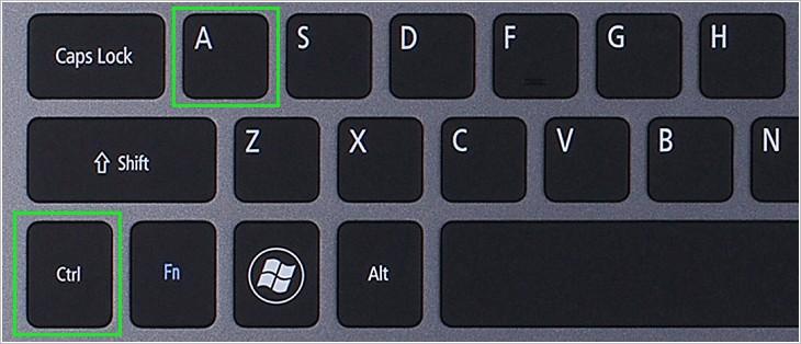 Клавиши полного выделения текста