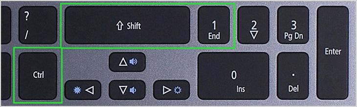 Клавиши выделения определенной части конца документа