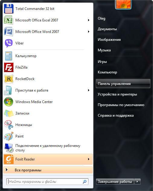 Открываем панель управления Windows 7